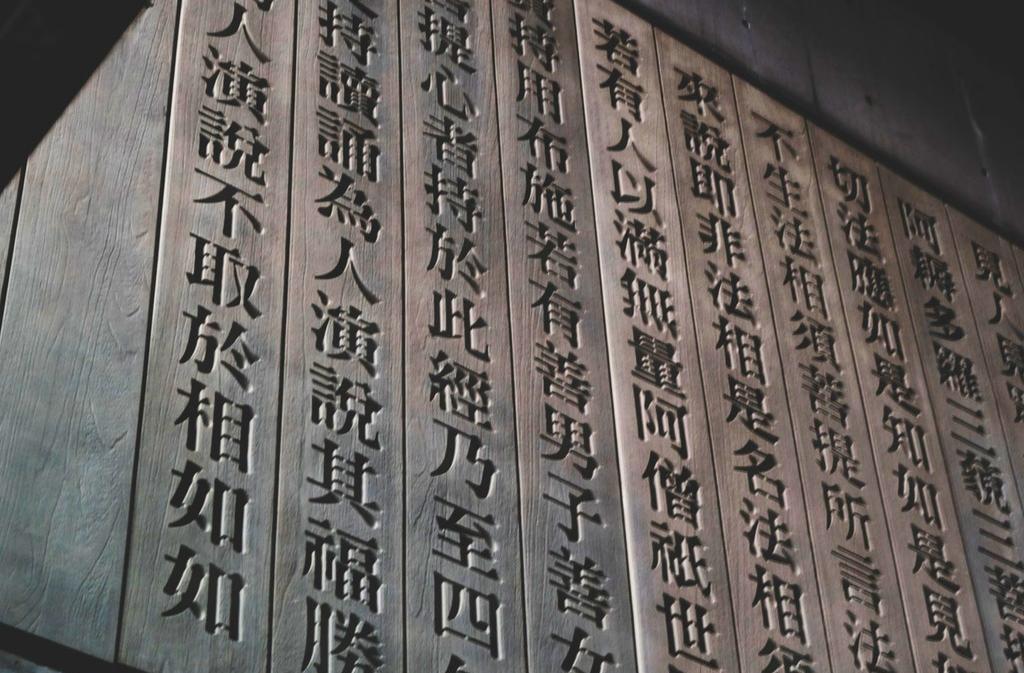 Chinese Translator Jamaica